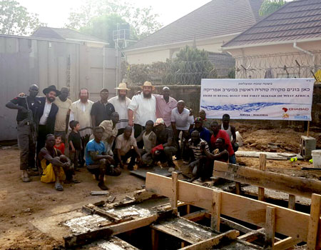 Chabad Building the Mikveh in Nigeria
