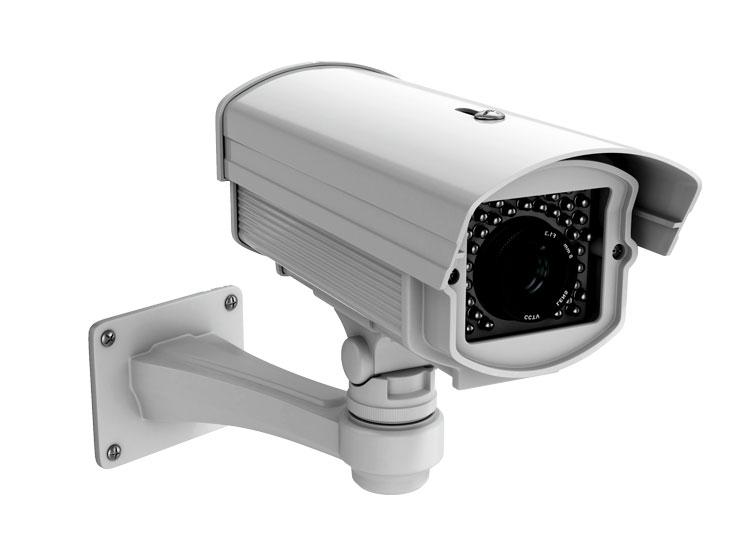 cctv camera- EMI Systems